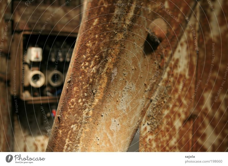 Old Building Brown Metal Electricity Change Steel Decline Rust Hall Column Industrial plant Electrical equipment Prop Rivet