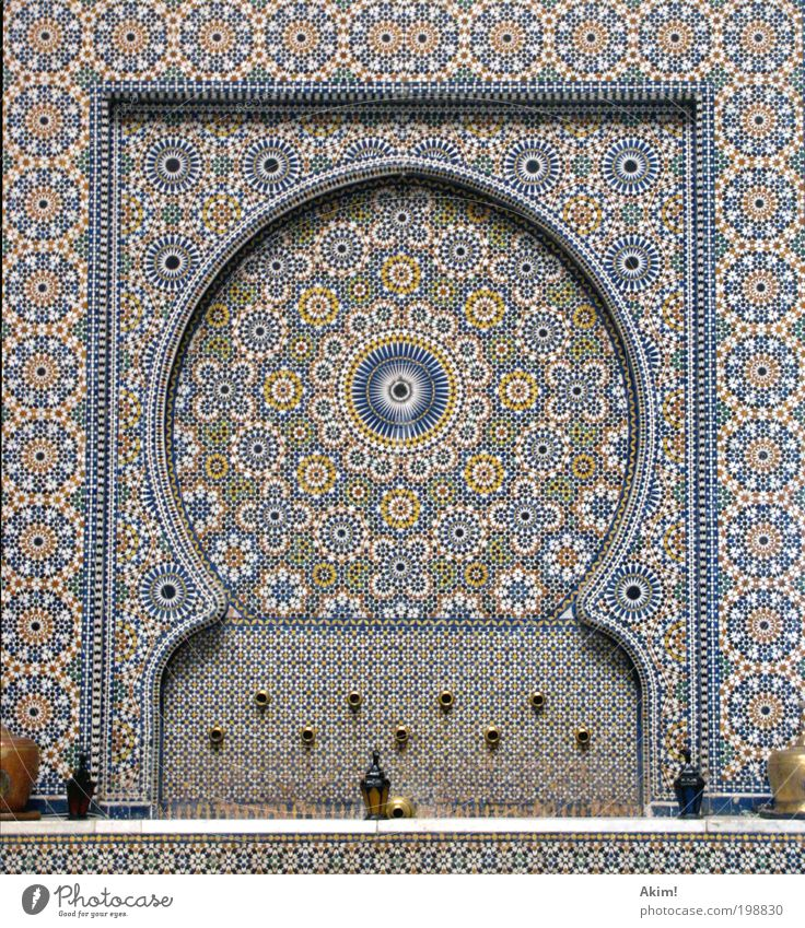 mooooosaic Art Work of art Places Facade Stone Sign Esthetic Uniqueness Romance Luxury Well Fountain Artist Mosaic Near and Middle East 1001 nights Morocco