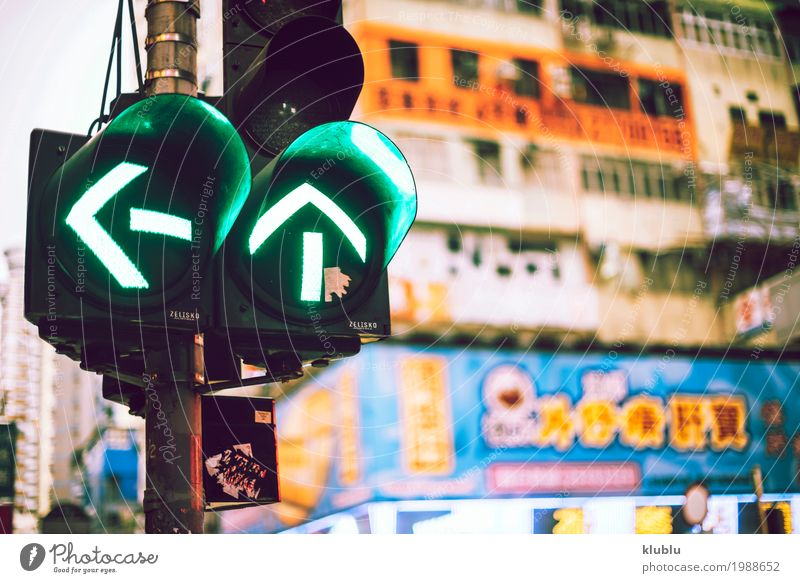 Green arrows on crossroad Life Vacation & Travel Tourism Trip House (Residential Structure) Landscape Downtown Building Transport Street Traffic light Movement