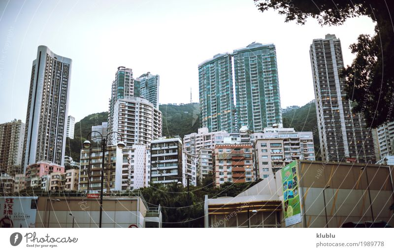 Hong Kong is an International metropolis. Vacation & Travel Landscape House (Residential Structure) Architecture Street Life Building Tourism Facade Trip Office