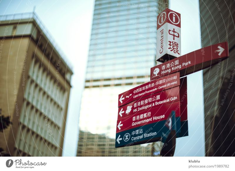 Red colored direction signs in Hong Kong Vacation & Travel Landscape House (Residential Structure) Architecture Street Life Building Tourism Facade Trip Office