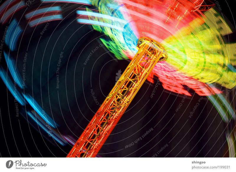 dizzy spell Leisure and hobbies Entertainment Event Movement Illuminate Bright Above Speed Blue Multicoloured Yellow Green Red Vertigo Colour Theme-park rides