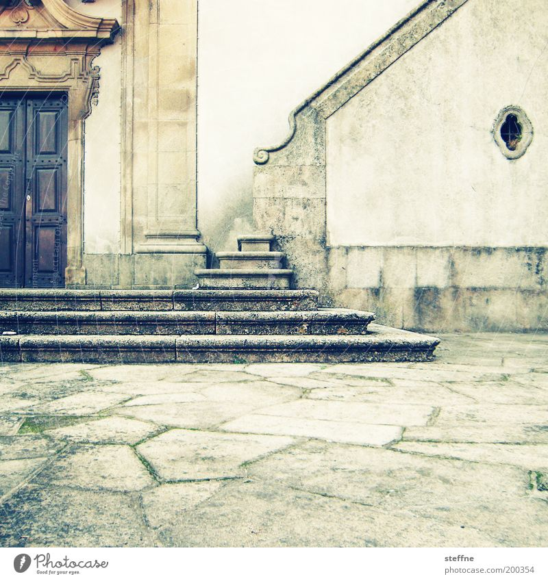 Wall (building) Stone Wall (barrier) Warmth Religion and faith Door Facade Stairs Church Historic Entrance Dome Ornament Section of image Portal Mosaic