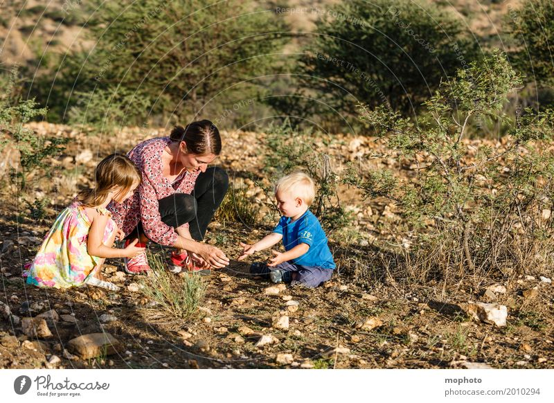 Adventure Playground Nature #1 Healthy Playing Children's game Parenting Kindergarten Study Teacher Girl Boy (child) Young woman Youth (Young adults) Mother