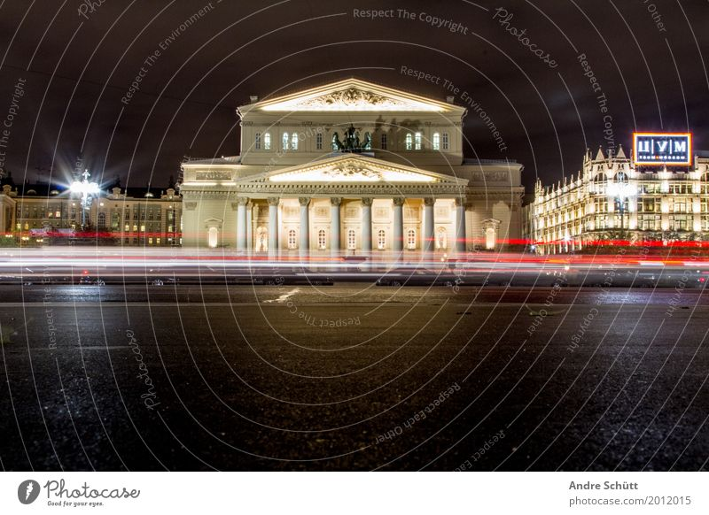 Bolshoi Lifestyle Elegant Art Tourist Attraction Landmark Old Famousness Historic Beautiful Vacation & Travel Gold Colour photo Deserted Russia Russian Culture