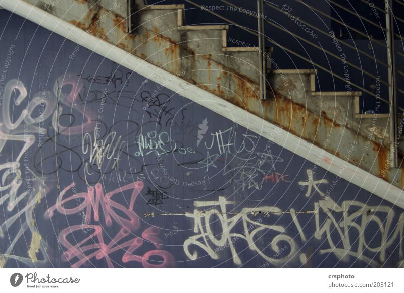 Old Dark Wall (building) Stone Wall (barrier) Building Graffiti Metal Art Concrete Stairs Violet Rust Boredom Disgust Hideous