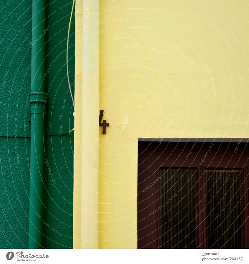 Green House (Residential Structure) Yellow Wall (building) Wall (barrier) Building Architecture 4 Detached house Downspout Front door Glass door