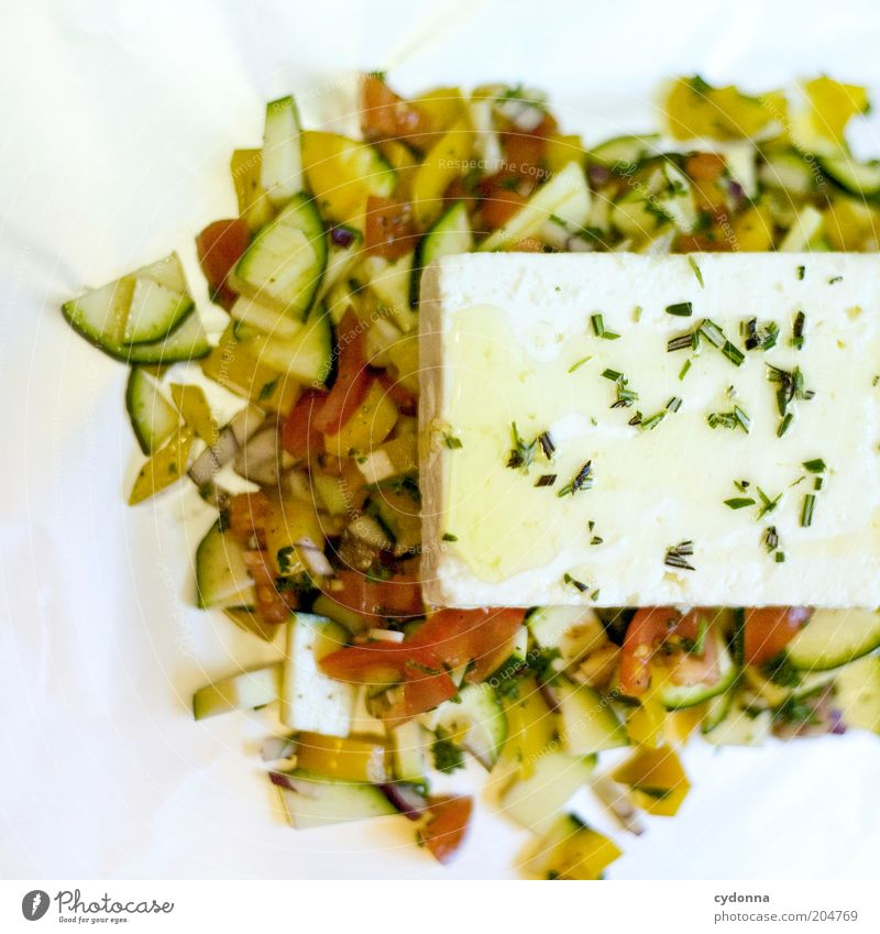 Pecorino cheese on a bed of vegetables Food Cheese Vegetable Lettuce Salad Herbs and spices Cooking oil Nutrition Organic produce Vegetarian diet Diet Lifestyle