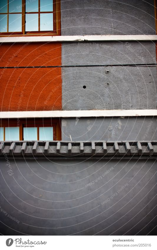 Red House (Residential Structure) Wall (building) Window Gray Wall (barrier) Design Facade Esthetic Asia Stripe China Vignetting Roofing tile