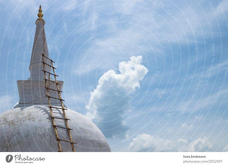 White stupa with bamboo ladder Vacation & Travel Nature Religion and faith Sri Lanka Asia buddhism Anuradhapura Ruwanwelisaya white Stupa clouds sky Gold City