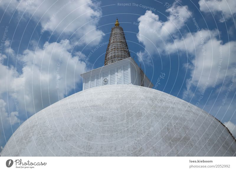 White stupa under construction Vacation & Travel Nature Religion and faith Sri Lanka Asia buddhism Anuradhapura Ruwanwelisaya white Stupa ladder clouds sky sun