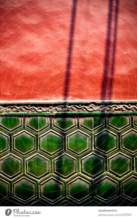 Green Red Wall (building) Wall (barrier) Facade Esthetic Asia Tile China Temple Vignetting Beijing Lama temple