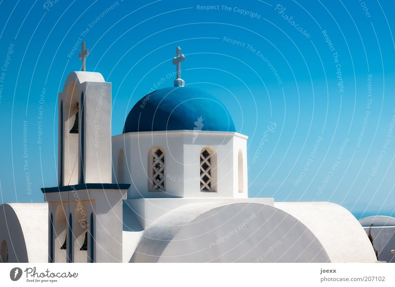 White Blue Summer Vacation & Travel House (Residential Structure) Wall (building) Wall (barrier) Building Religion and faith Architecture Island Church Tourism Round Roof Travel photography