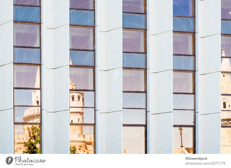  : : : :  Budapest Hungary Capital city Old town Deserted Church Architecture Design Surrealism Mirror Window mirrored Colour photo Exterior shot Experimental
