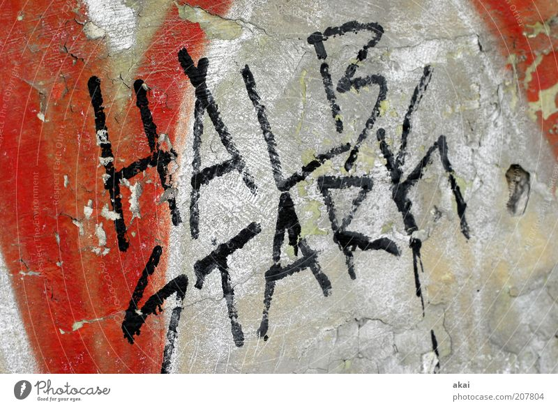 Half Strong Youth culture Subculture Facade Graffiti Red Black White Power Colour photo Exterior shot Day Daub Characters Wall (building) Plaster Decline Broken
