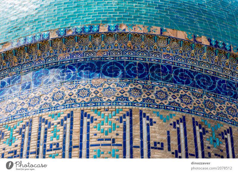Turkistan mausoleum, detail, Kazakhstan Design Beautiful Vacation & Travel Tourism Culture Places Building Architecture Monument Stone Old Historic Blue