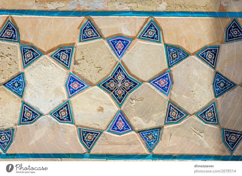 Oriental patterns at Turkistan mausoleum, Kazakhstan Design Beautiful Vacation & Travel Tourism Culture Places Building Architecture Monument Stone Old Historic