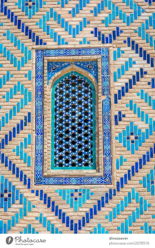 Window of Turkistan mausoleum, Kazakhstan Design Beautiful Vacation & Travel Tourism Culture Places Building Architecture Monument Stone Old Historic Blue