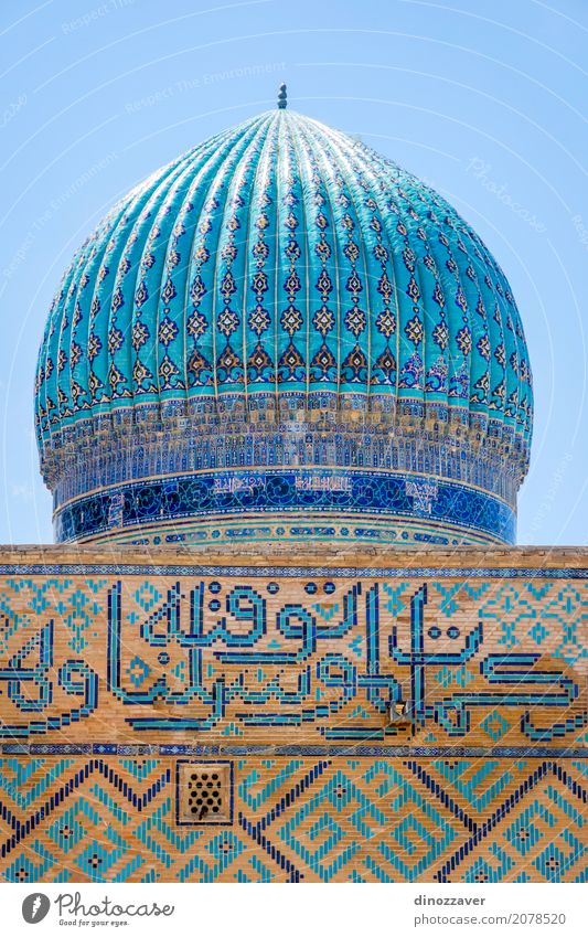 Dome at Turkistan Mausoleum, Kazakhstan Design Beautiful Vacation & Travel Tourism Culture Places Building Architecture Monument Stone Old Historic Blue