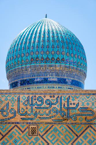 Dome at Turkistan Mausoleum, Kazakhstan Vacation & Travel Old Blue Beautiful Religion and faith Architecture Building Tourism Stone Design Culture Places