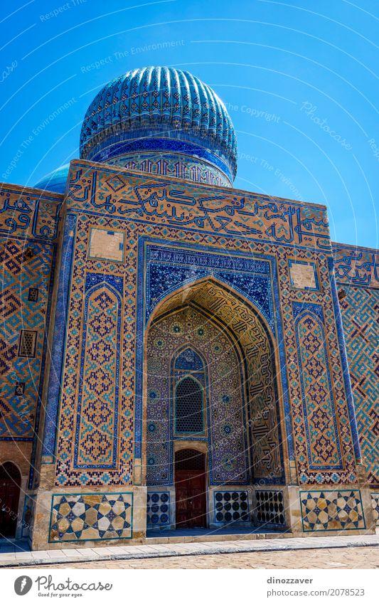 Turkistan Mausoleum, Kazakhstan Design Beautiful Vacation & Travel Tourism Culture Places Building Architecture Monument Stone Old Historic Blue