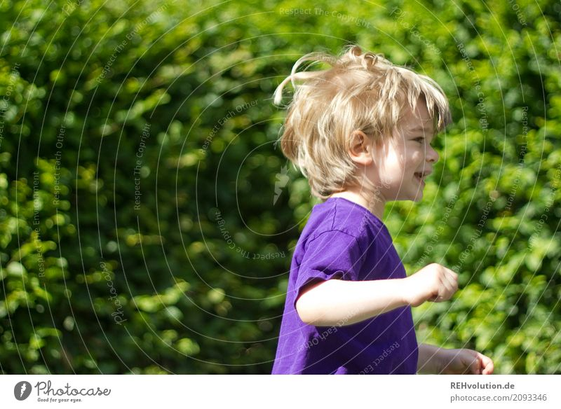 Human being Child Nature Summer Green Joy Environment Natural Movement Boy (child) Laughter Playing Happy Hair and hairstyles Jump Leisure and hobbies