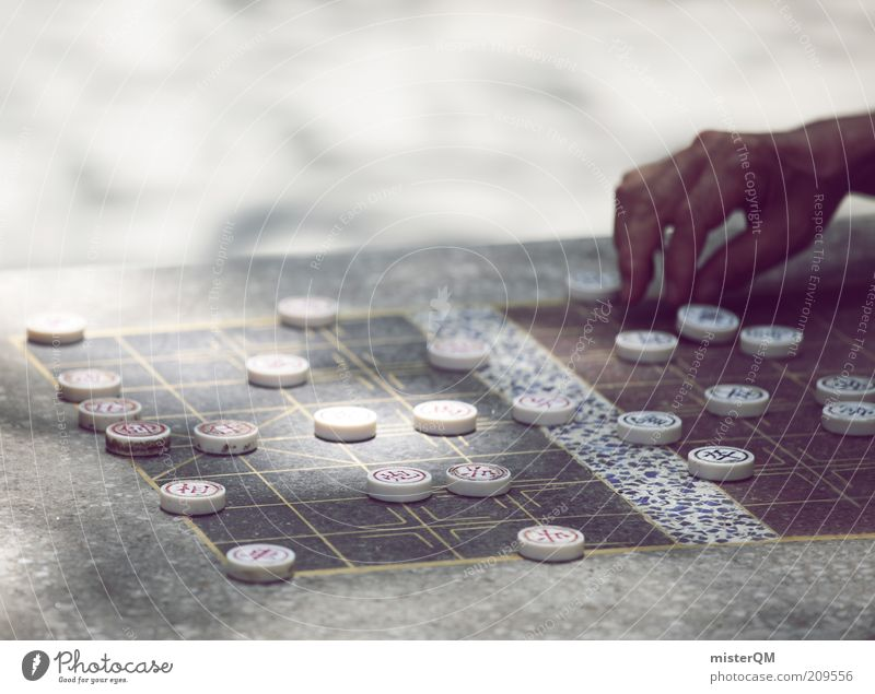 Your whole life is a game. Sign Planning Playing Method Hand Chinese Lunch hour Board game Future Logic Know Wisdom Philosopher Management Adversary Experience
