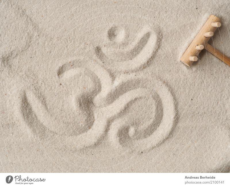 Oooooooooooommmmmmmmmm ! Harmonious Contentment Relaxation Calm Meditation Vacation & Travel Summer Beach Nature Sand Happy Power Peace Serene Inspiration