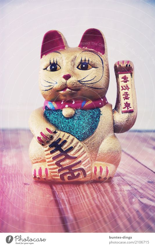 waving cat Sculpture Animal Cat Paw 1 Toys Decoration Kitsch Odds and ends Souvenir Collection Collector's item Plastic Sign Playing Dream Living or residing