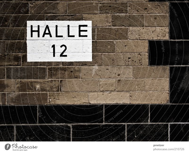 HALL 12 House (Residential Structure) Industrial plant Factory Train station Manmade structures Building Architecture Wall (barrier) Wall (building) Old