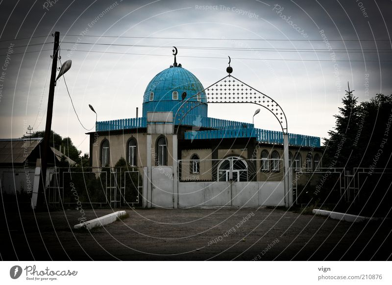мечеть Kazakhstan Asia Deserted Mosque Simple Religion and faith Islam Colour photo Contrast Main gate Domed roof Vignetting