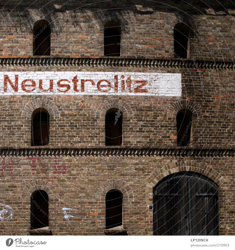 silo neustrelitz House (Residential Structure) Ruin Harbour Building Architecture Living or residing Dry Depot Mecklenburg-Western Pomerania Grain silo