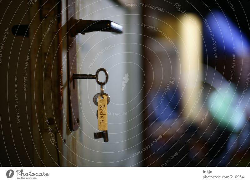 Old Door Open Mysterious Past Rust Key Expectation Door handle Attic Undo Keyring Small room Door lock