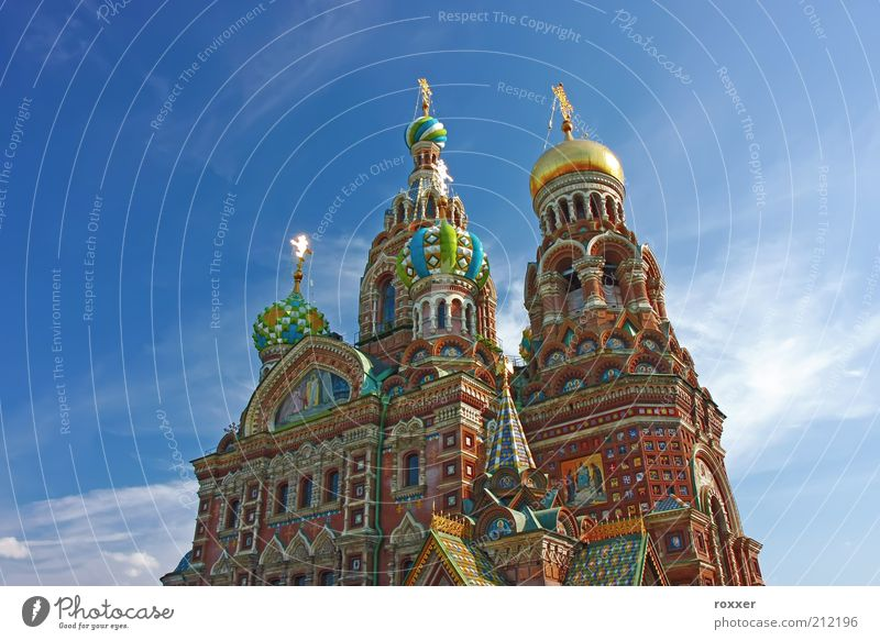 Cathedral in Russia Sky Blue Colour Architecture Bright Tourism Europe Church Historic Landmark Russia Crucifix Dome Christianity Christian cross