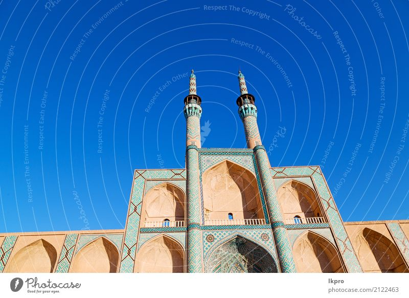 wall tile incision near minaret Sky Vacation & Travel Old Blue White Black Architecture Religion and faith Building Art Tourism Design Culture Historic Asia