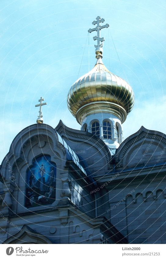 Russian Church Russian Orthodox Church Domed roof Baden-Baden Facade House of worship Back Blue Sky