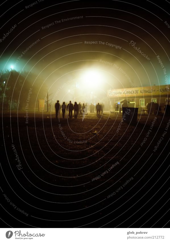 Foggy exit Human being Summer Feasts & Celebrations Climate Environment Looking Pro Documentary