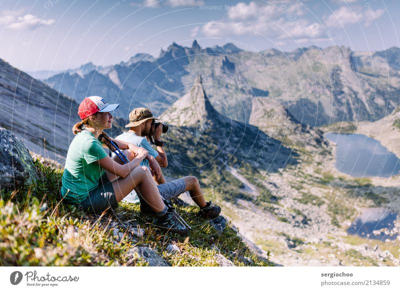 A couple of trekkers. Nature Vacation & Travel Landscape Calm Joy Mountain Movement Rock Together Friendship Horizon Success To enjoy Smiling Happiness
