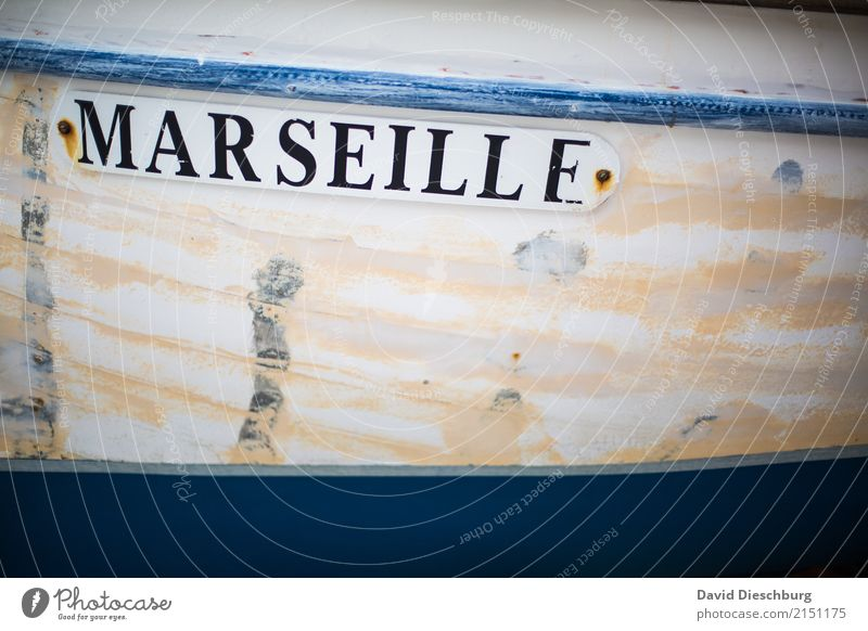 Vacation & Travel Blue Town White Tourism Watercraft Transport Characters Signs and labeling France Harbour City trip Sightseeing Navigation Sailboat