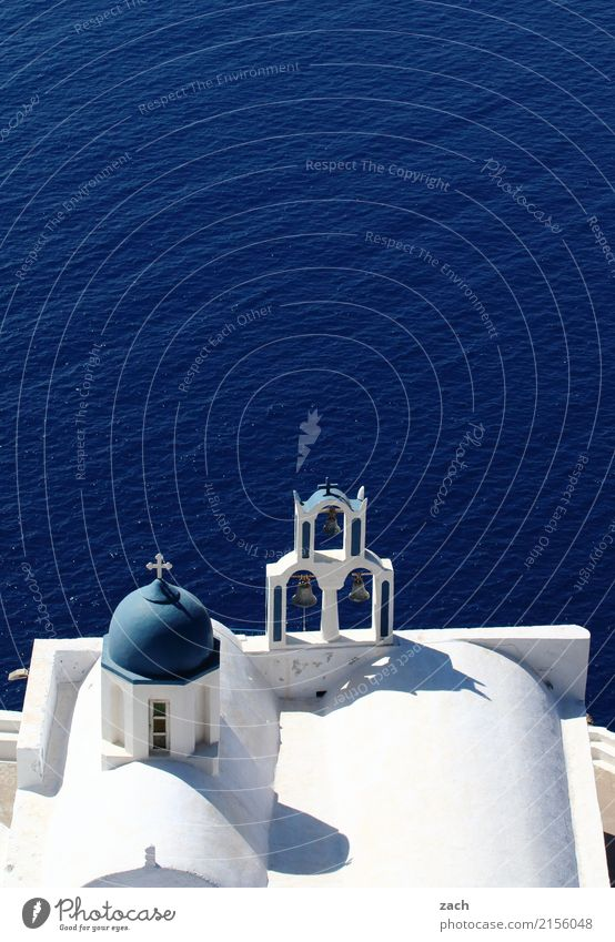 Sky Vacation & Travel Blue White Ocean Clouds Religion and faith Architecture Rock Church Island Beautiful weather Tower Belief Village Old town