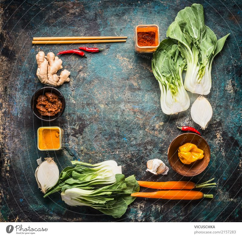 Ingredients and spices for Asian cuisine Food Vegetable Herbs and spices Nutrition Organic produce Vegetarian diet Diet Asian Food Crockery Style Design Healthy