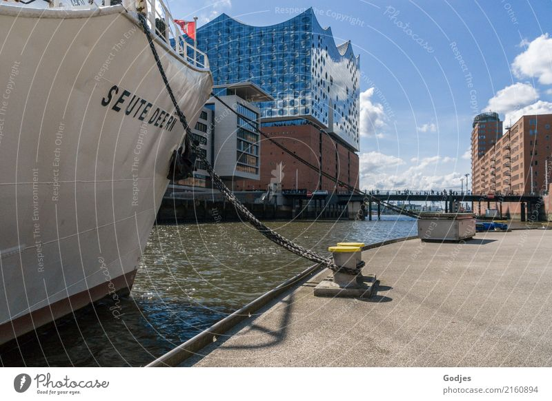 View of the Elbphilharmonie along a ship in the inland port of Hamburg Germany Capital city Port City House (Residential Structure) Harbour Building