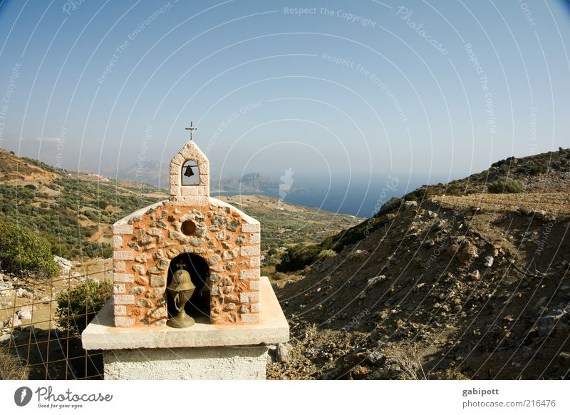 Ocean Summer Vacation & Travel Calm Landscape Religion and faith Rock Hope Church Exceptional Hill Sculpture Beautiful weather Respect Belief Mediterranean