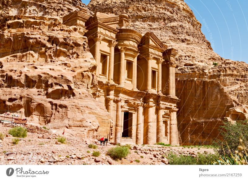 monastery beautiful wonder of the world Vacation & Travel Tourism Adventure Summer Mountain Culture Nature Animal Sand Earth Rock Canyon Building Architecture