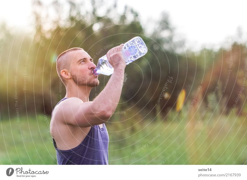 athlete drinks after training, outdoor Healthy Healthy Eating Health care Athletic Fitness Summer Sun Sports Sports Training Sportsperson Muscular Sports top