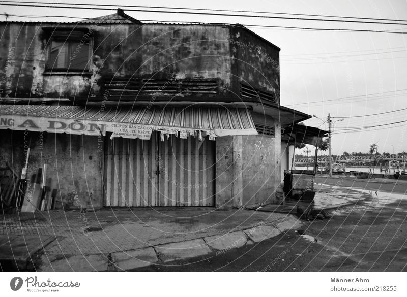 Old Vacation & Travel House (Residential Structure) Wall (building) Wall (barrier) Building Architecture Door Poverty Facade Authentic Broken Asia Uniqueness Creepy Derelict