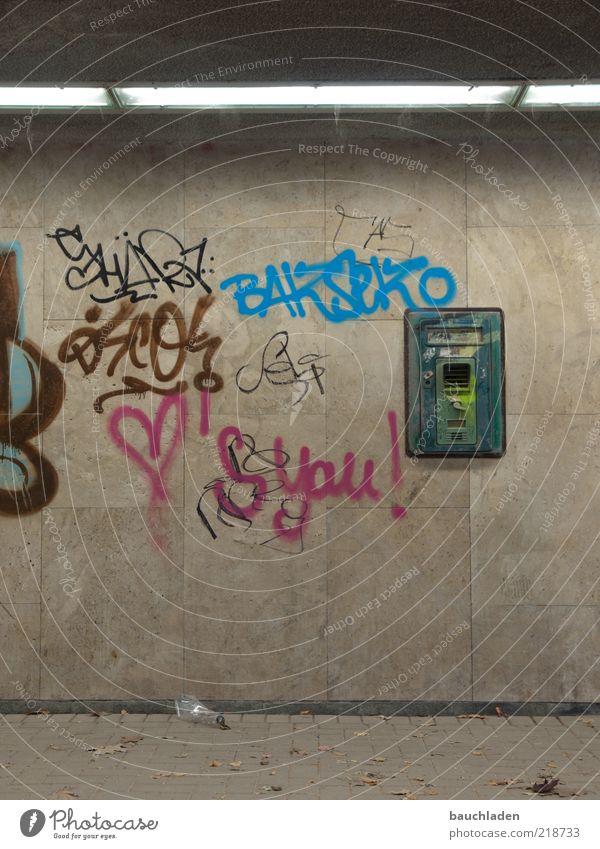 Call me... Dirty Gray Decline Colour photo Interior shot Deserted Artificial light Tunnel Graffiti Letters (alphabet) Heart Emergency alarm Gloomy