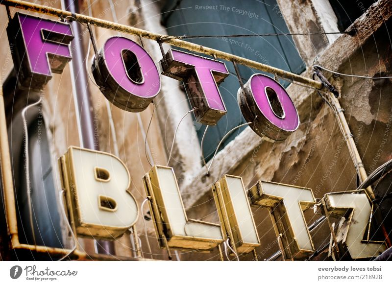 1861 Signs and labeling Metal Plastic Hang Old Exceptional Broken Retro Trashy Brown Yellow Pink Design Uniqueness Decline Colour photo Exterior shot Detail Day