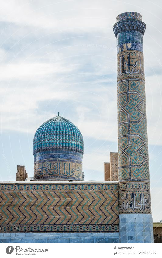 Minaret, Bibi Khanum mosque, Samarkand Design Vacation & Travel Art Culture Sky Building Architecture Facade Monument Ornament Blue Religion and faith Tradition