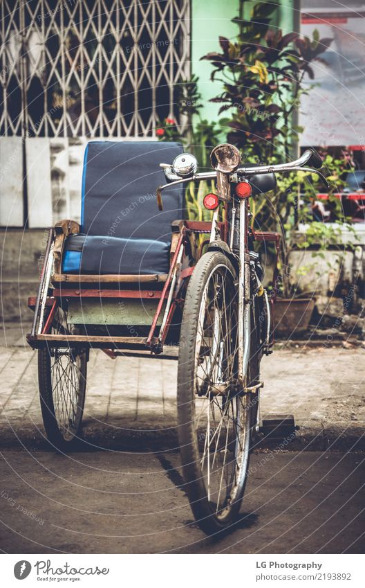 Traditional mode of taxied transportation Lifestyle Beautiful Vacation & Travel Adventure Culture Transport Street Taxi Old Asia Myanmar Rangoon asian bicycle
